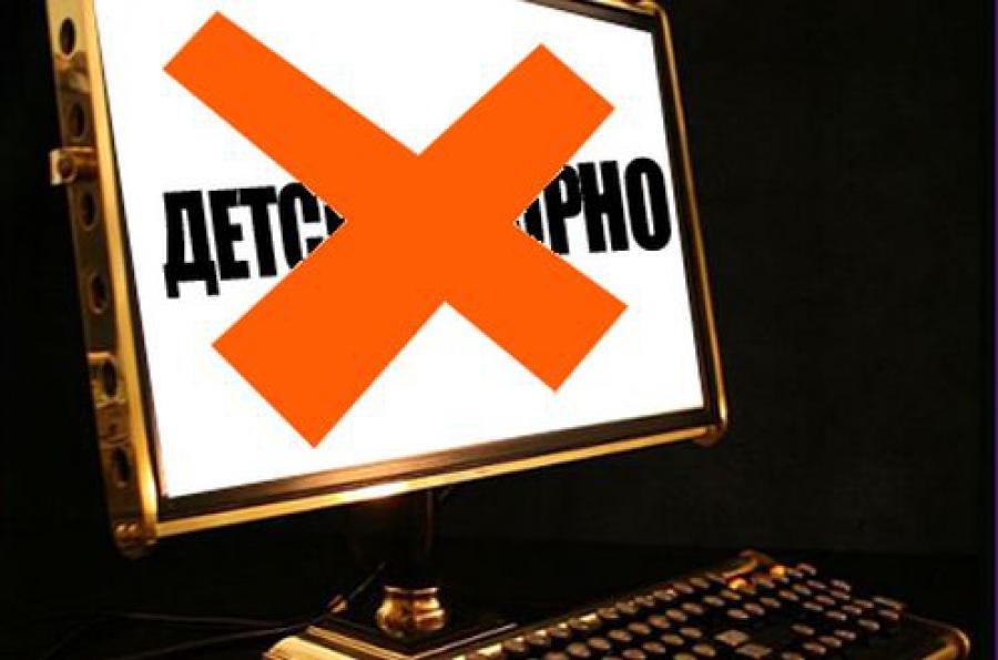 Постоянная ссылка: Детское порно на страницах Вконтакте. 7:13 дп. Посмотр